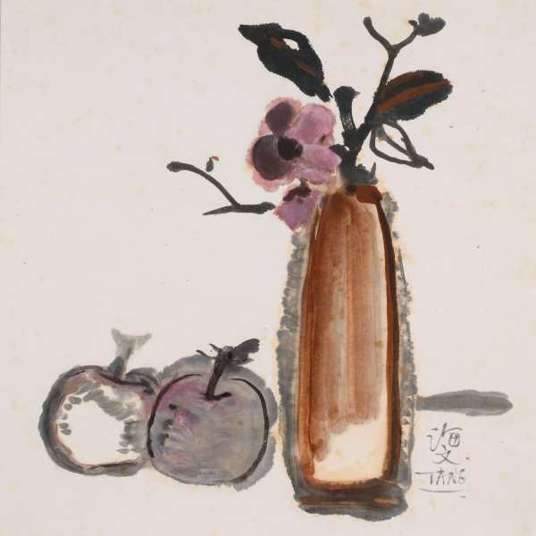 Untitled (Vase & Fruits), 1955-1959, ink and watercolour on paper