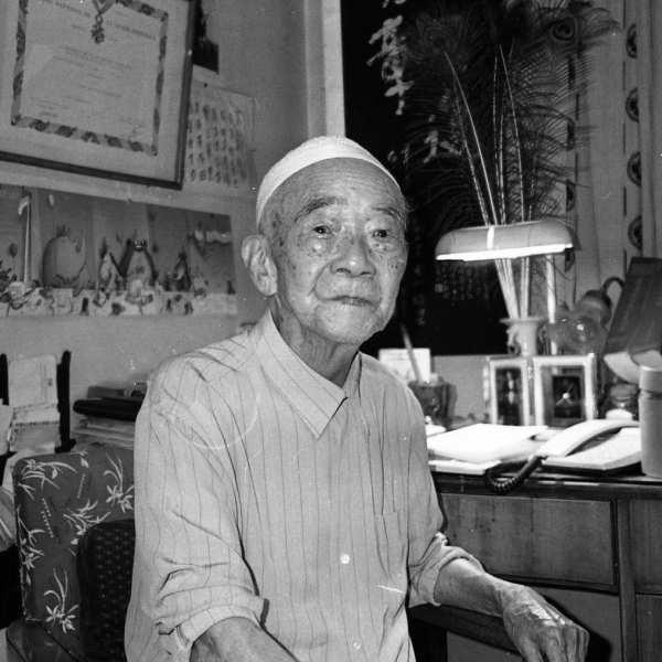 Cheng Tcheng
