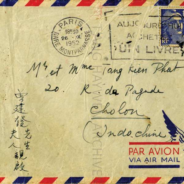 Letter sent to parents in Vietnam from T'ang in 1952