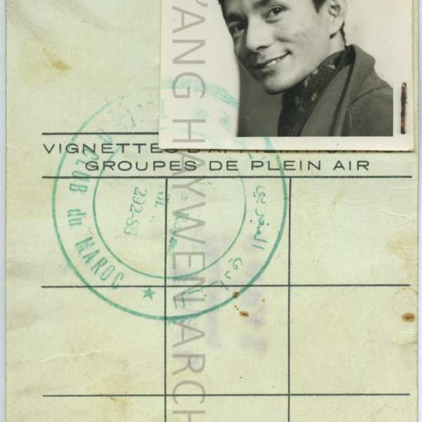A pass of the touring club in Morocco in 1960