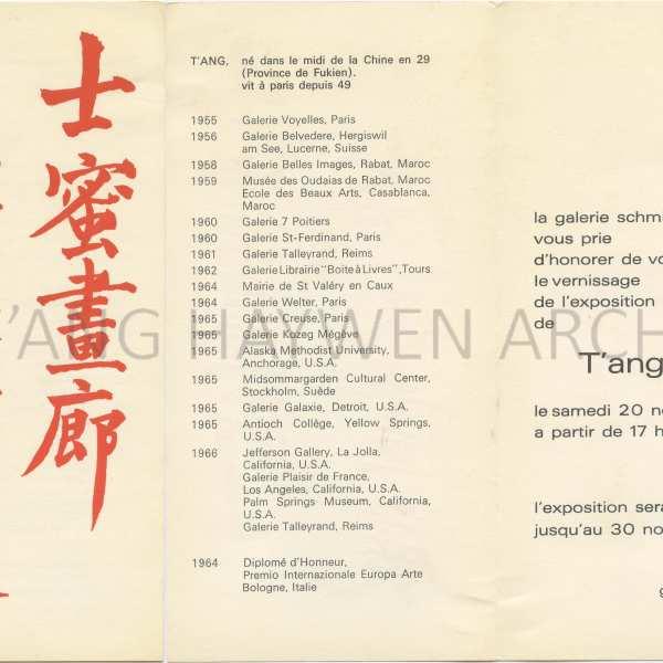 Brochure d'exposition - Galerie Schmitt, 1966