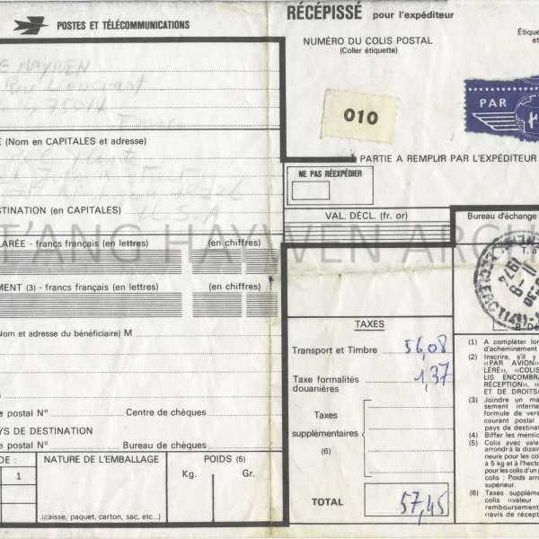 A slip from the telecommunication office in 1974