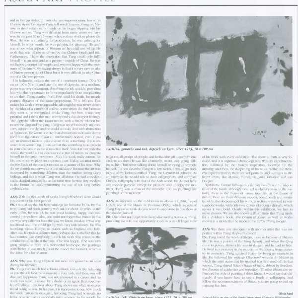 2002年6月《亞洲藝術報》